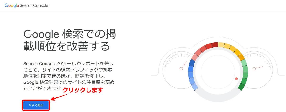 f:id:hato4268:20200927011651j:plain