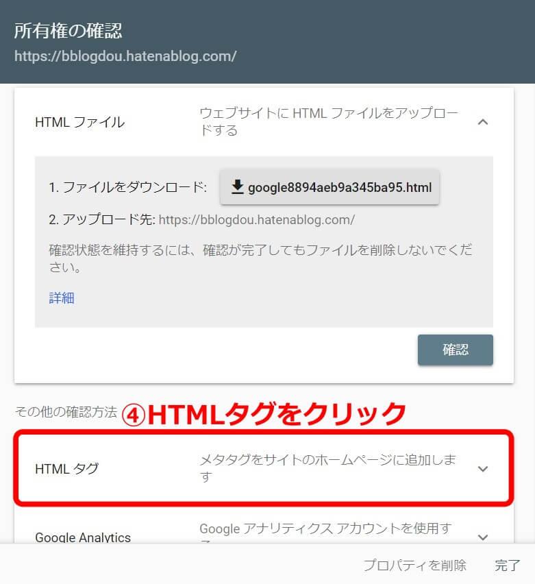f:id:hato4268:20200927011717j:plain