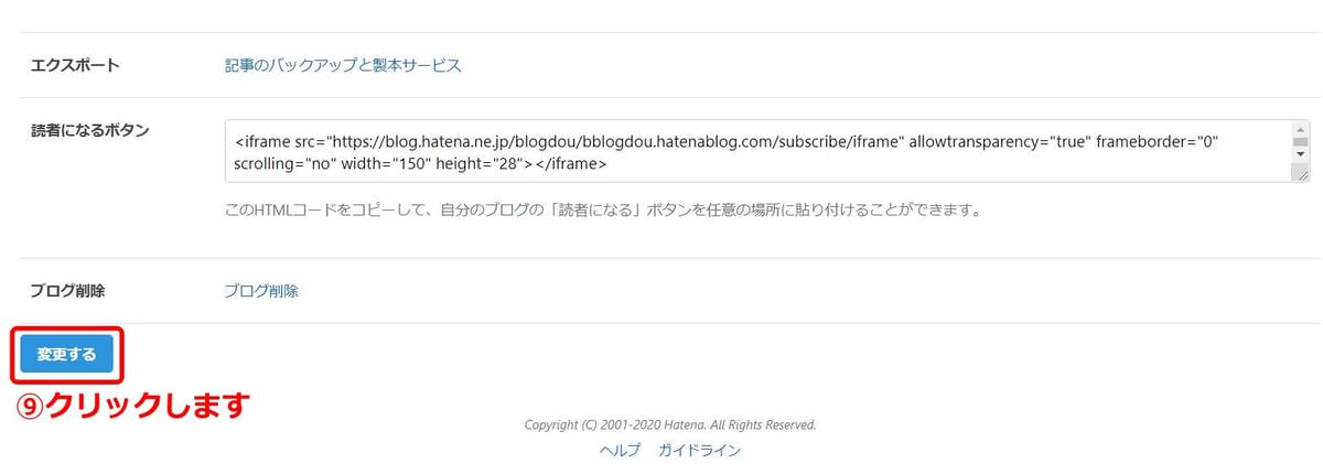 f:id:hato4268:20200927011802j:plain