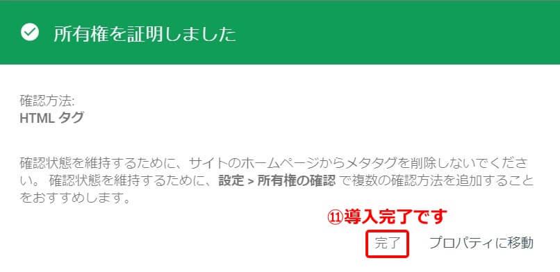 f:id:hato4268:20200927011831j:plain
