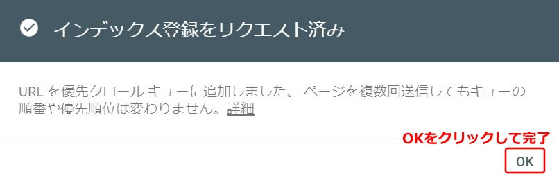 f:id:hato4268:20200927233837j:plain