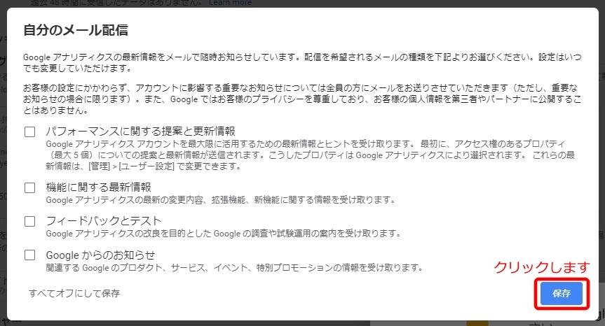 f:id:hato4268:20200928172152j:plain