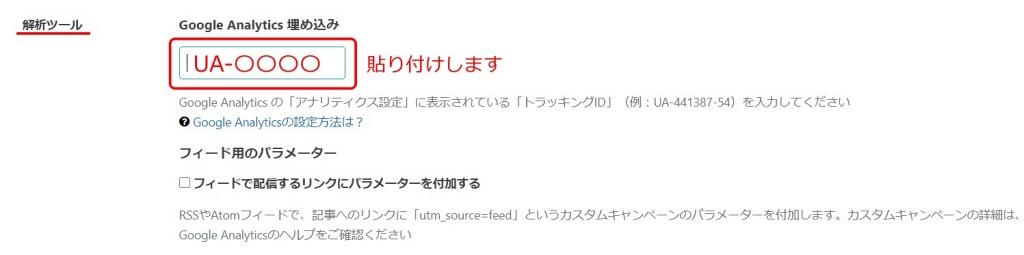 f:id:hato4268:20200928172221j:plain