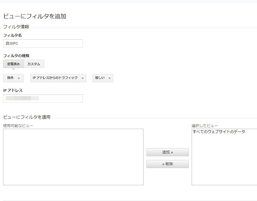 f:id:hato4268:20200928172345j:plain