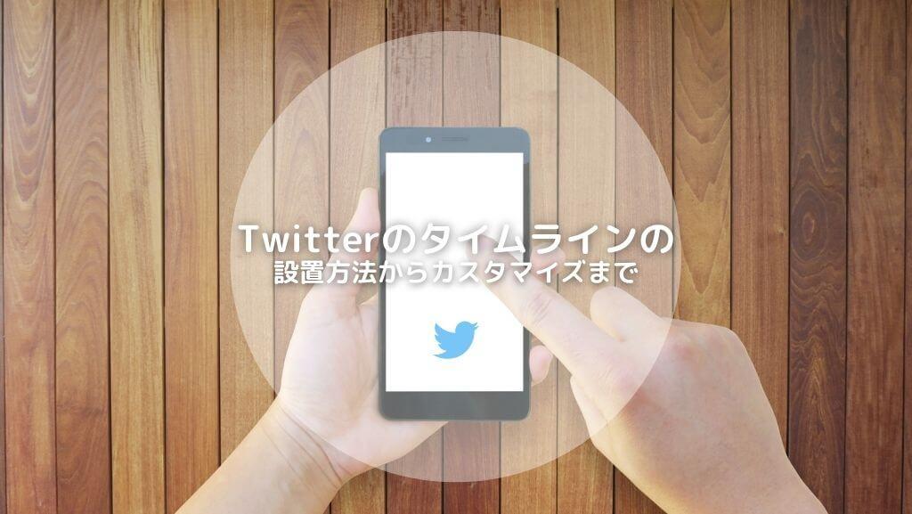 f:id:hato4268:20200929224440j:plain