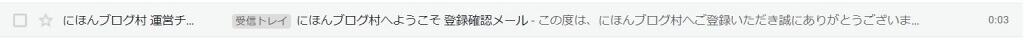 f:id:hato4268:20200930205523j:plain