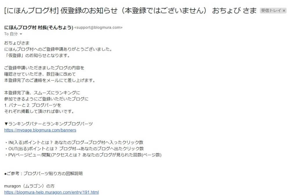f:id:hato4268:20200930210025j:plain
