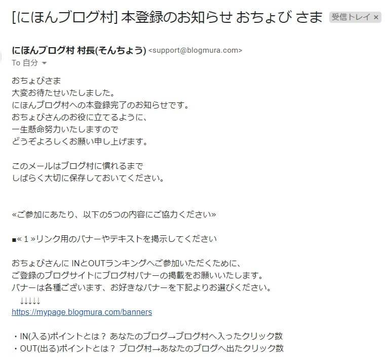 f:id:hato4268:20200930210039j:plain