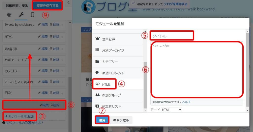 f:id:hato4268:20200930210224j:plain