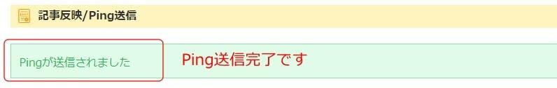 f:id:hato4268:20200930210419j:plain