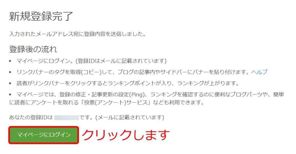 f:id:hato4268:20201001153809j:plain