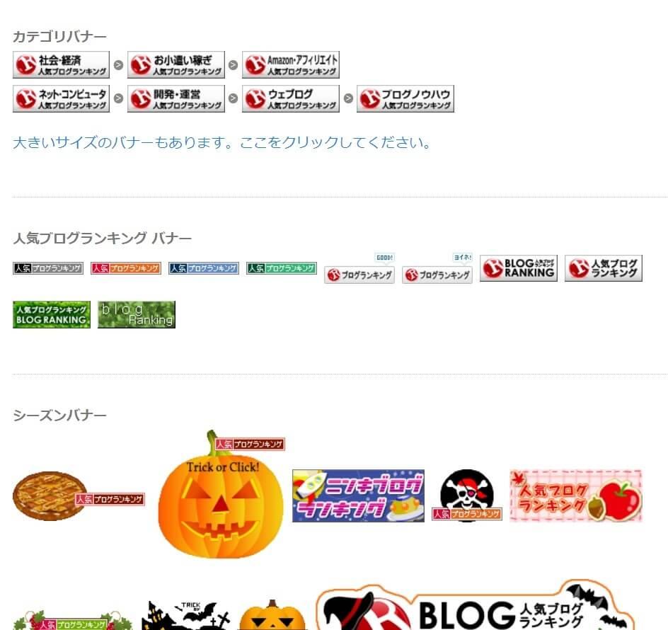 f:id:hato4268:20201001154425j:plain