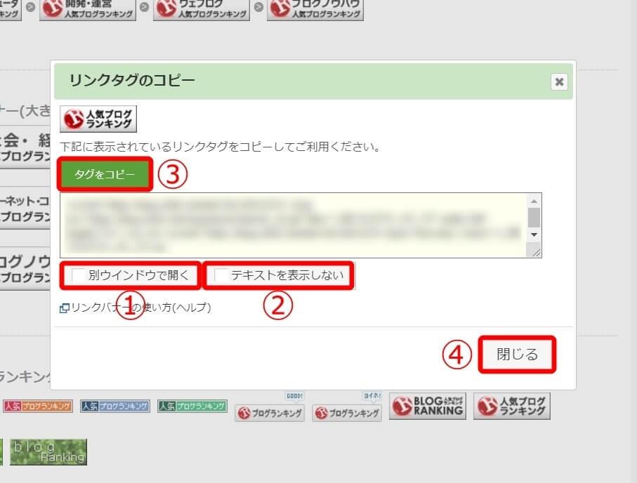 f:id:hato4268:20201001154444j:plain