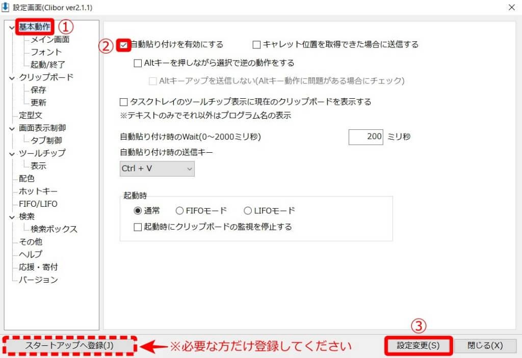f:id:hato4268:20201003015435j:plain
