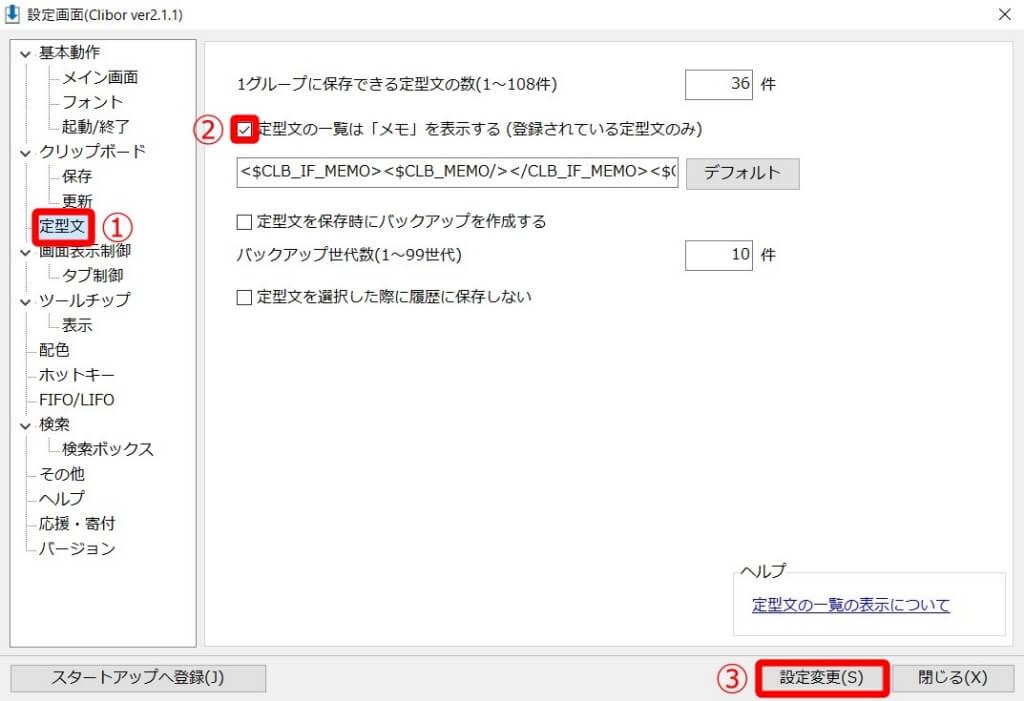f:id:hato4268:20201003015506j:plain