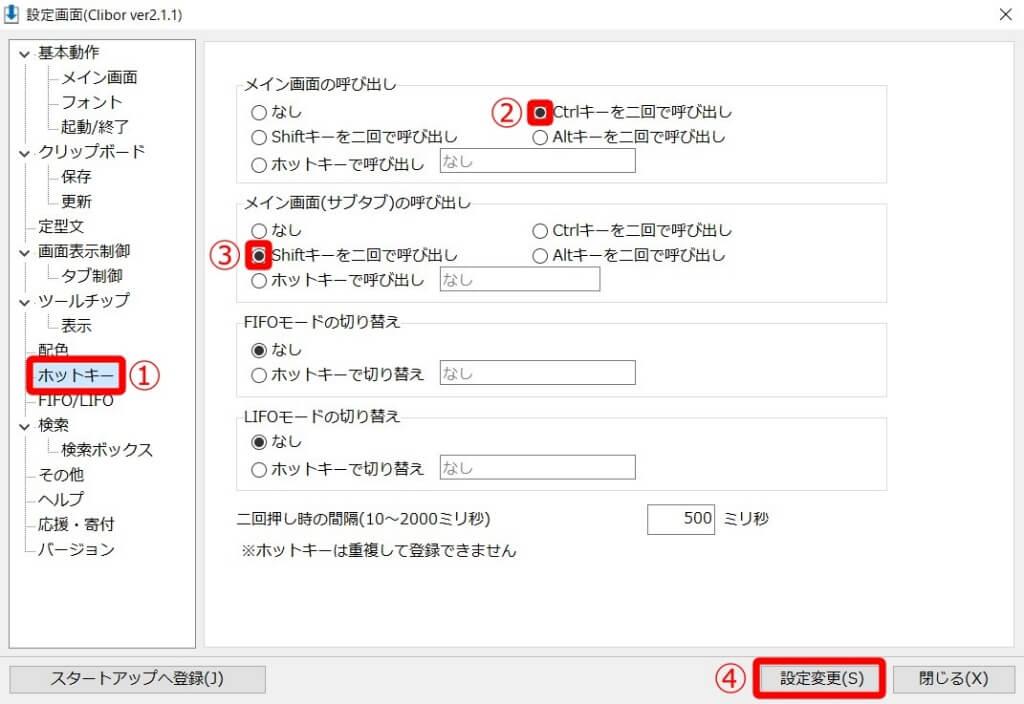 f:id:hato4268:20201003015517j:plain
