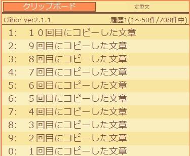 f:id:hato4268:20201003022323j:plain