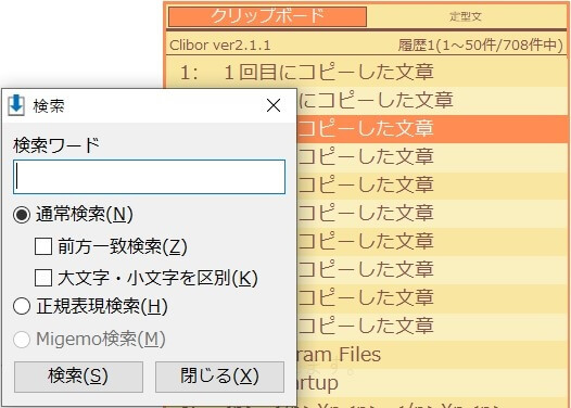 f:id:hato4268:20201003022547j:plain