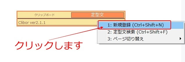 f:id:hato4268:20201003023200j:plain