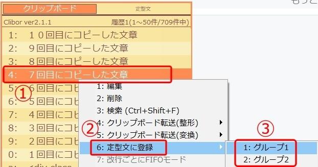 f:id:hato4268:20201003023226j:plain
