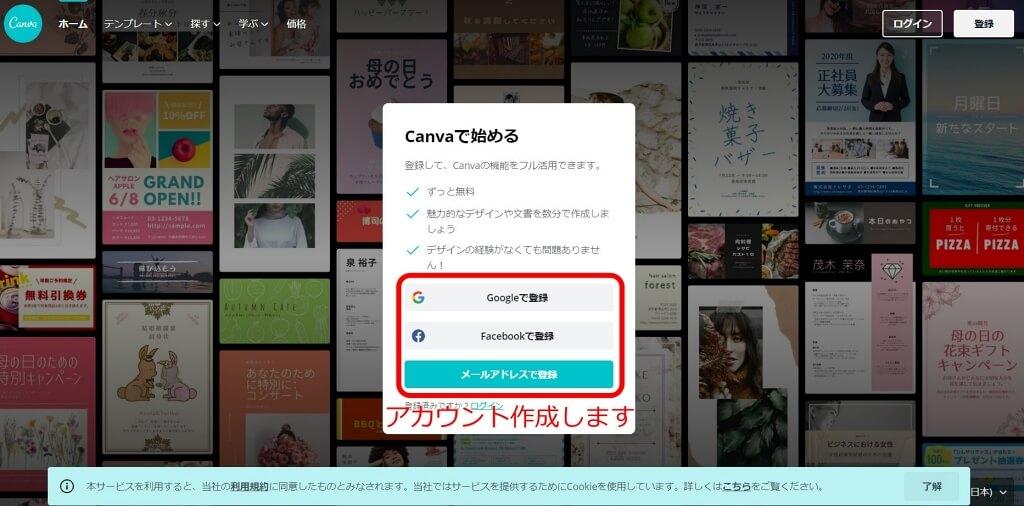 f:id:hato4268:20201004103709j:plain