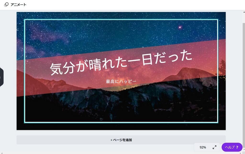 f:id:hato4268:20201004103918j:plain