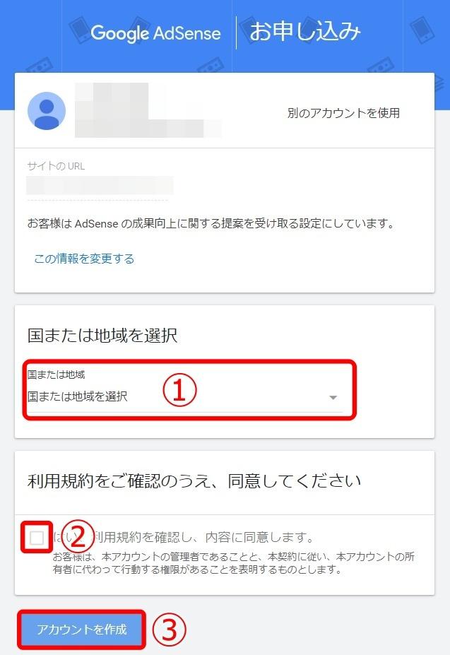 f:id:hato4268:20201006010442j:plain
