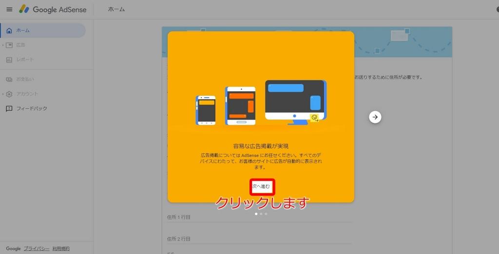 f:id:hato4268:20201006010454j:plain