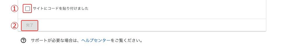 f:id:hato4268:20201006011537j:plain