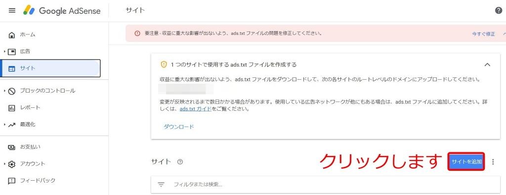 f:id:hato4268:20201006225235j:plain