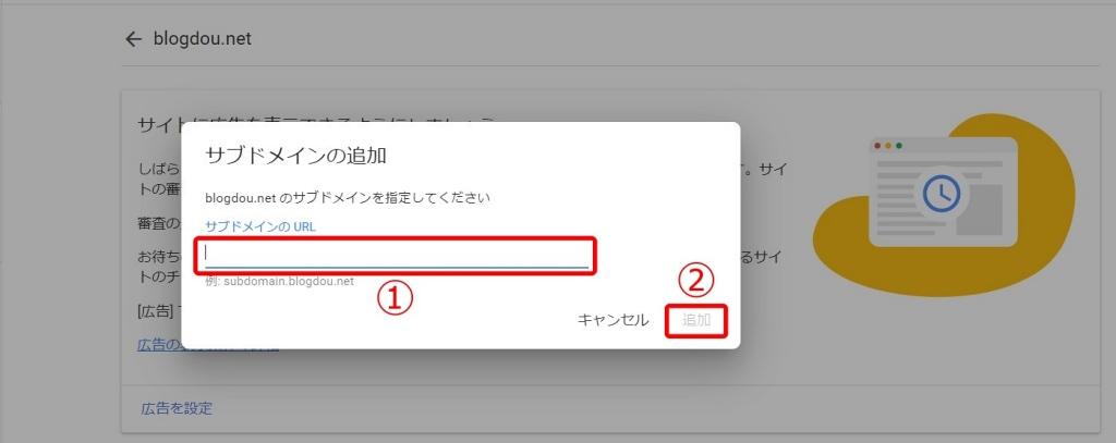 f:id:hato4268:20201006225425j:plain