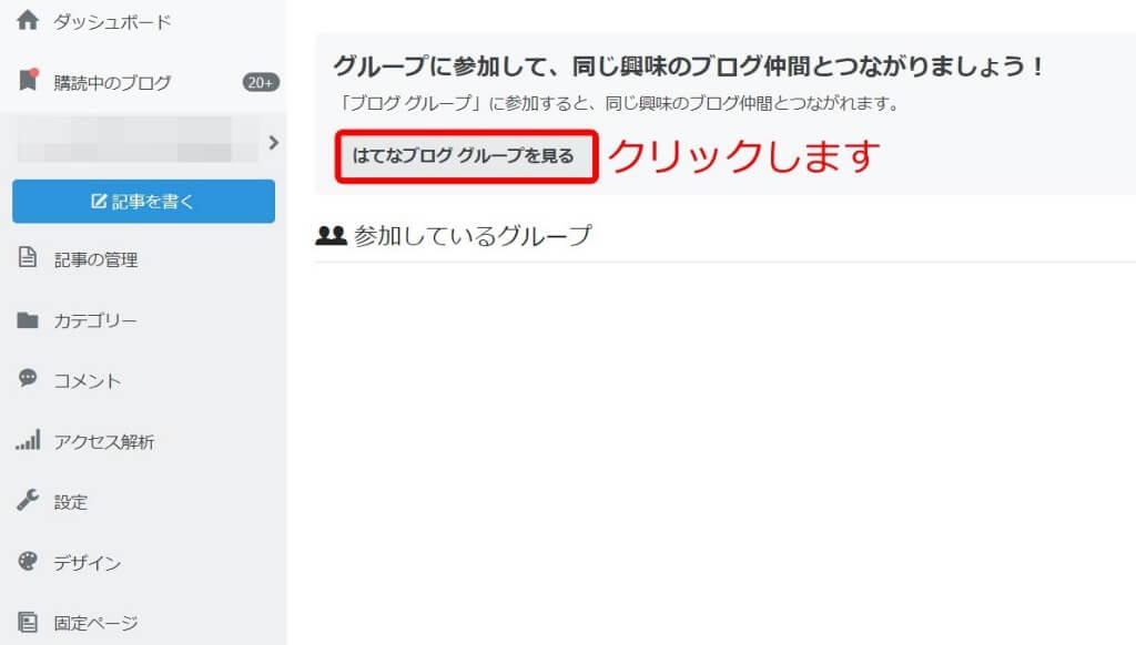 f:id:hato4268:20201009113516j:plain