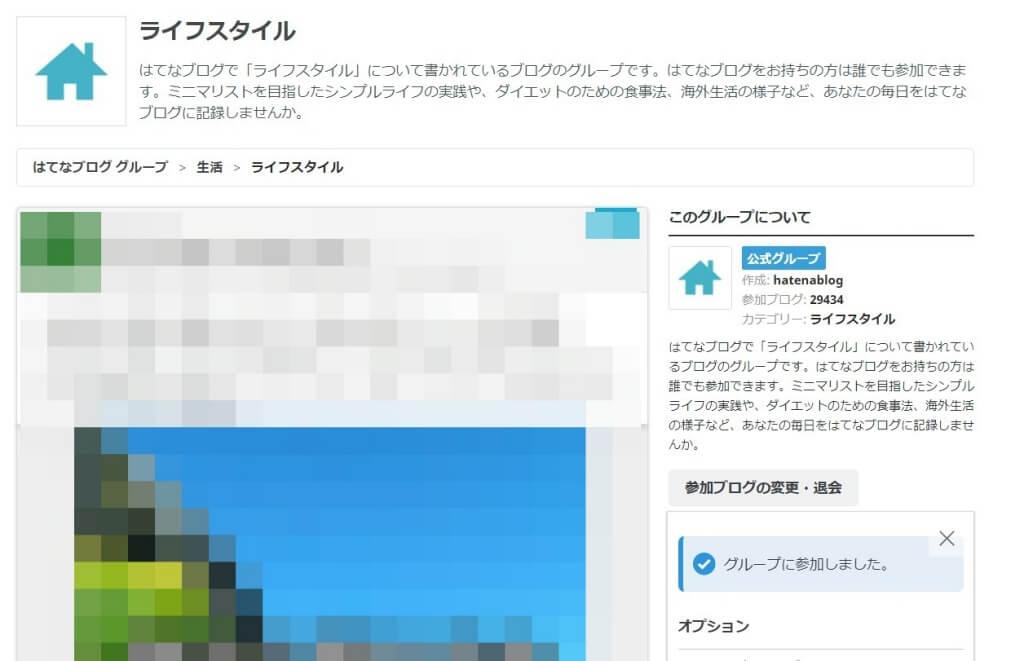 f:id:hato4268:20201009113618j:plain