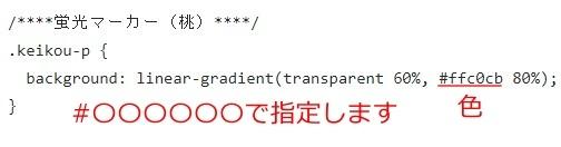 f:id:hato4268:20201010114855j:plain