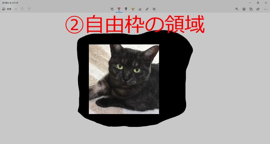 f:id:hato4268:20201010194748j:plain