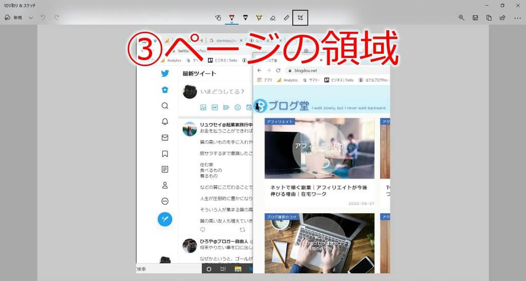 f:id:hato4268:20201010194814j:plain