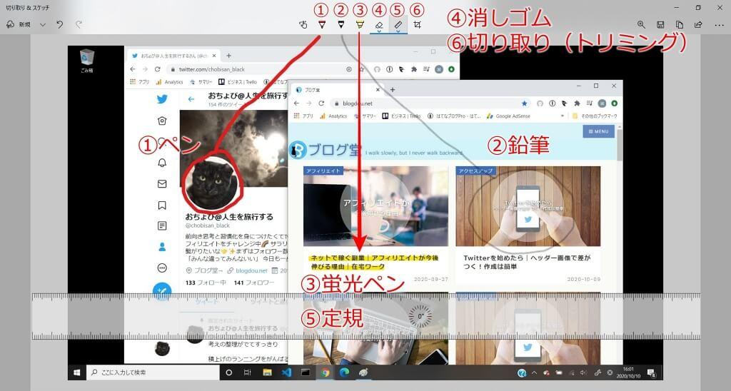 f:id:hato4268:20201010195121j:plain