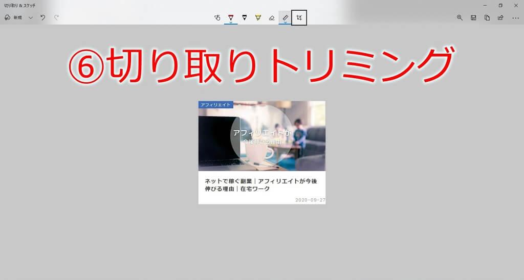 f:id:hato4268:20201010195435j:plain
