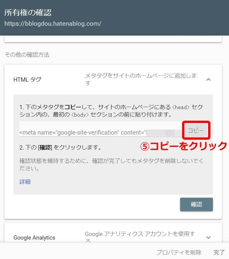 f:id:hato4268:20201010205727j:plain