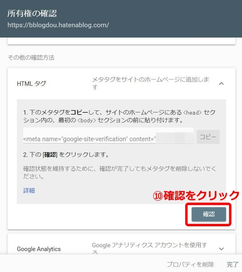 f:id:hato4268:20201010205813j:plain