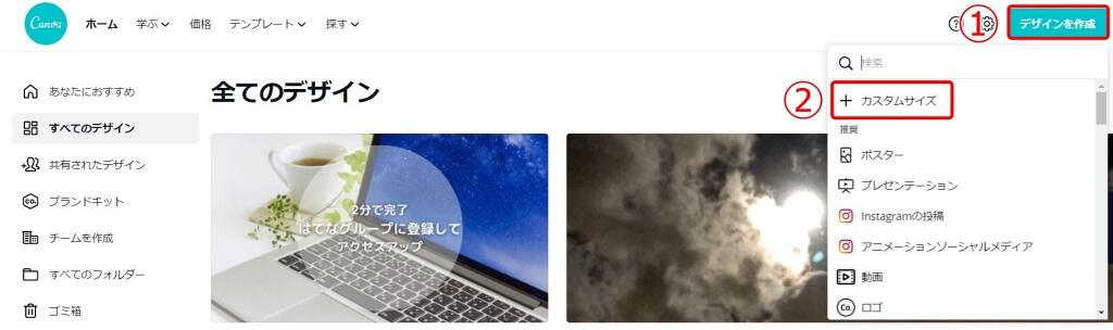 f:id:hato4268:20201011165745j:plain