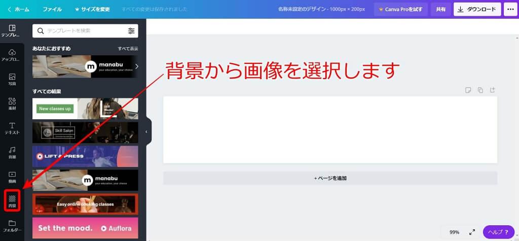 f:id:hato4268:20201011165809j:plain