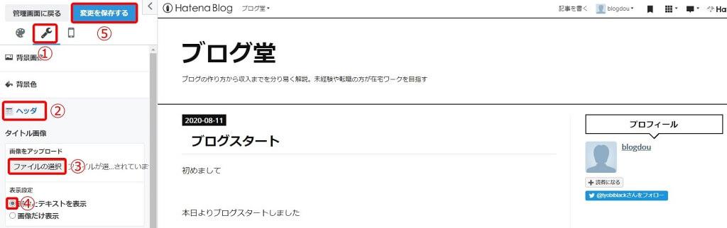 f:id:hato4268:20201011170635j:plain