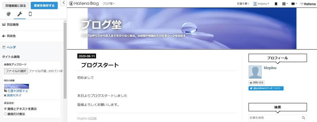 f:id:hato4268:20201011170654j:plain