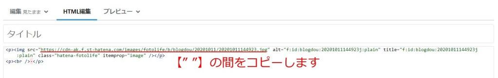 f:id:hato4268:20201011171245j:plain