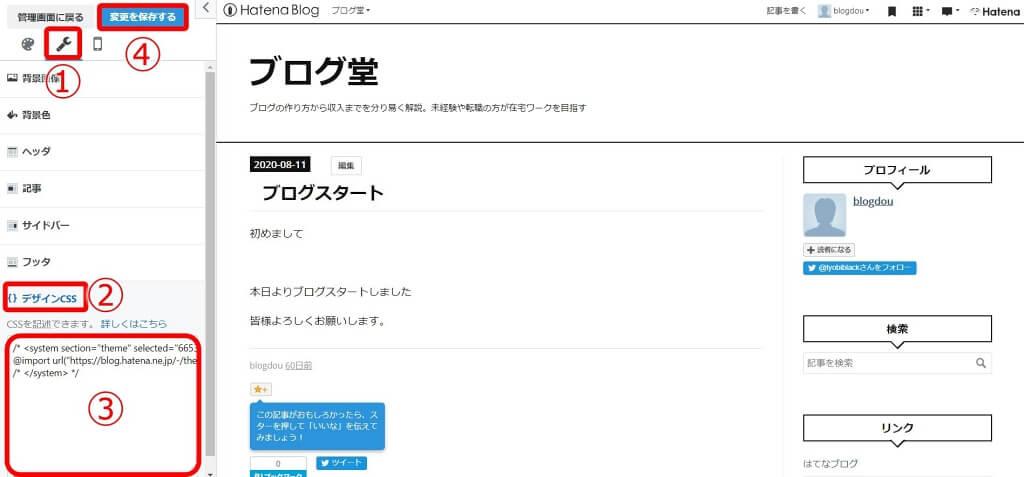 f:id:hato4268:20201011171308j:plain