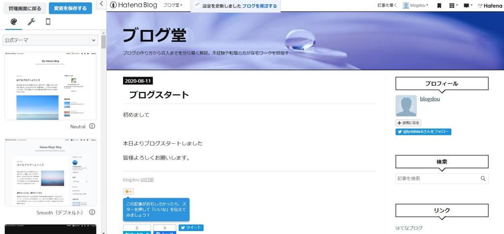 f:id:hato4268:20201011171333j:plain