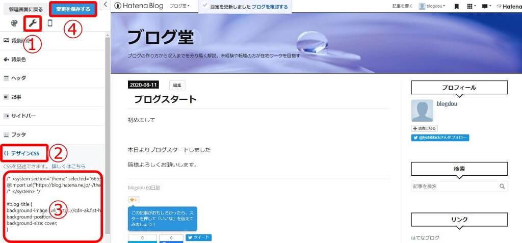 f:id:hato4268:20201011171525j:plain