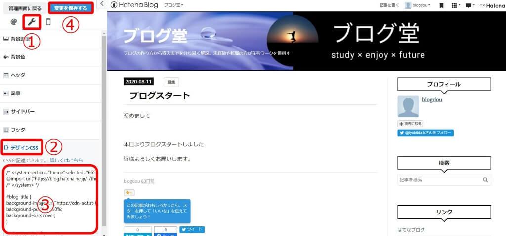 f:id:hato4268:20201011171656j:plain