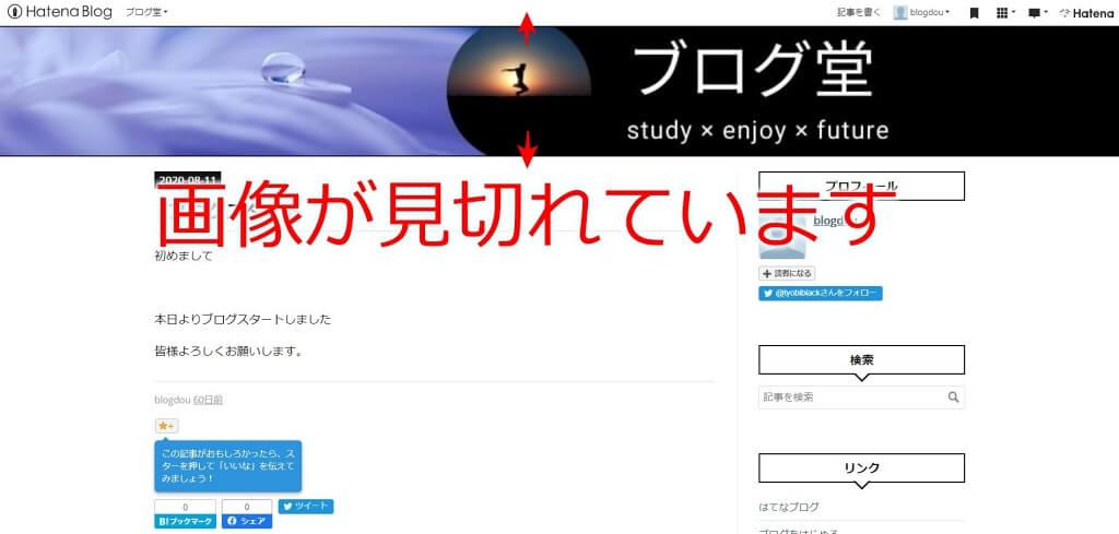 f:id:hato4268:20201011171753j:plain
